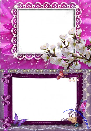 Photo Frame - Cherry