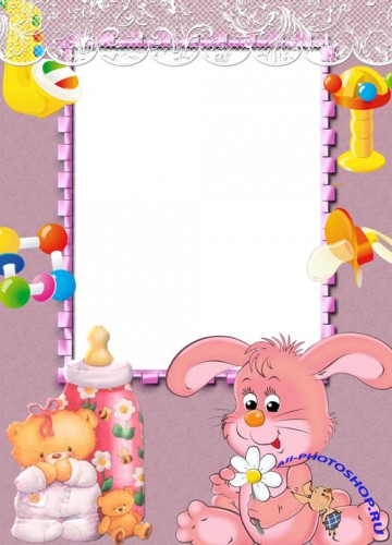Photo Frame - Little bunny