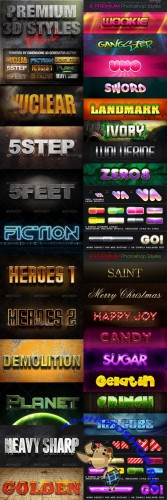 A collection of styles for Photoshop # 2