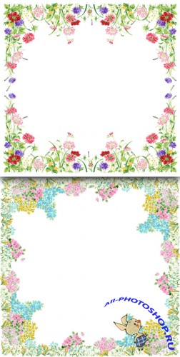 Photo Frame - Flower