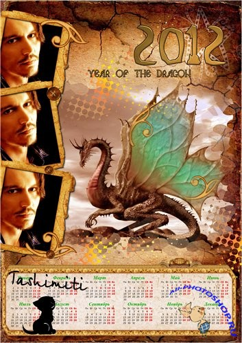 ���������88 �� 2012 ��� - ��� ������� |  Calendar88 for 2012 - Year of the Dragon