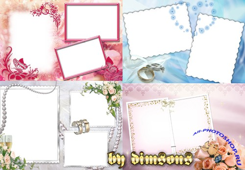 Photo frame - Gold Rings