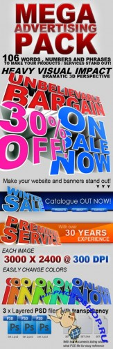 GraphicRiver Mega Advertising -Pack