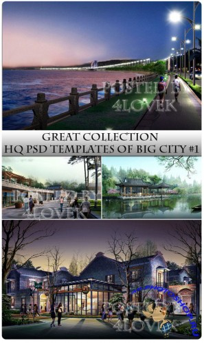 Great Collection HQ PSD templates of Big City #1