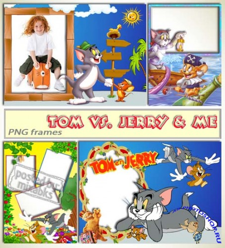 Том и Джерри и Я | Tom vs. Jerry & Me (13 PNG)