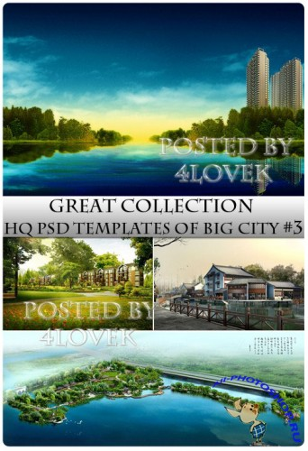Great Collection HQ PSD templates of Big City #3