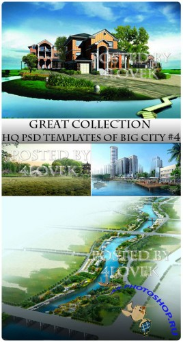 Great Collection HQ PSD templates of Big City #4