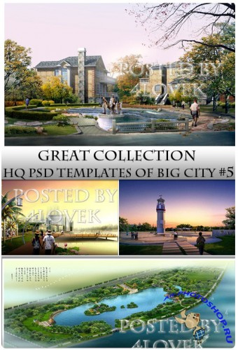 Great Collection HQ PSD templates of Big City #5