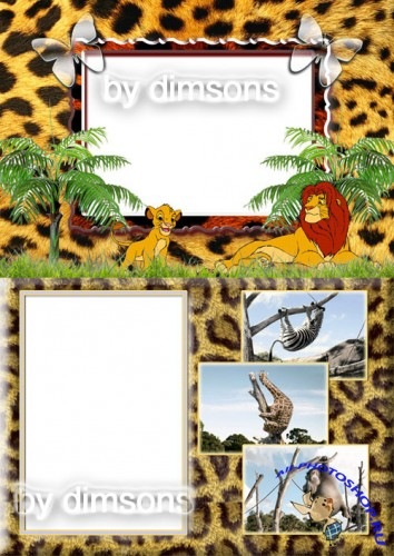 Photo Frame - Wild Animals