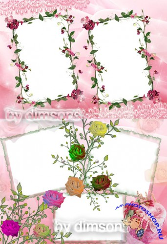 Photo Frame - Twisted flower