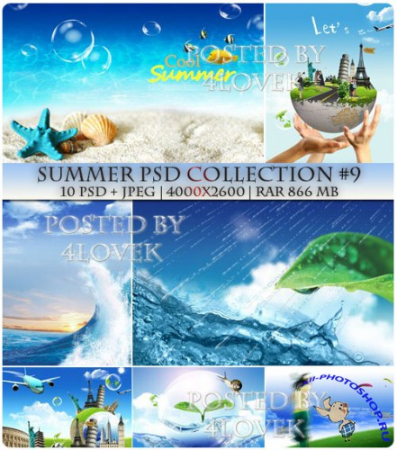 Summer PSD Collection #9