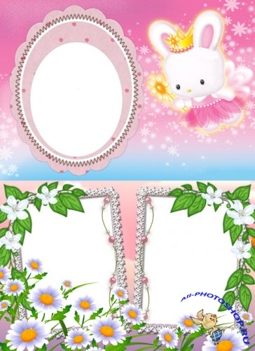 Photo Frame - Magic Rabbit