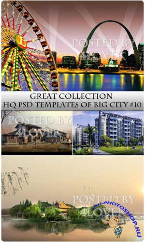 Great Collection HQ PSD templates of Big City #10