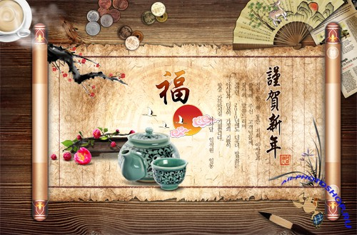 PSD Source - Korean Traditional Cultural Elements Of Classical Material - 2