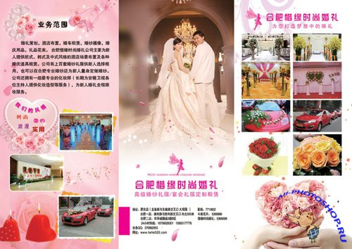 Wedding booklet - PSD