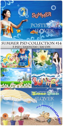 Summer PSD Collection #14
