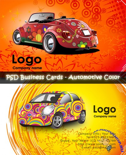 PSD Business Cards - Automotive Color