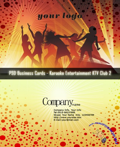 PSD Business Cards - Karaoke Entertainment KTV Club 2