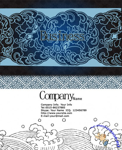 PSD Business Cards - Simple Elegant Personalized