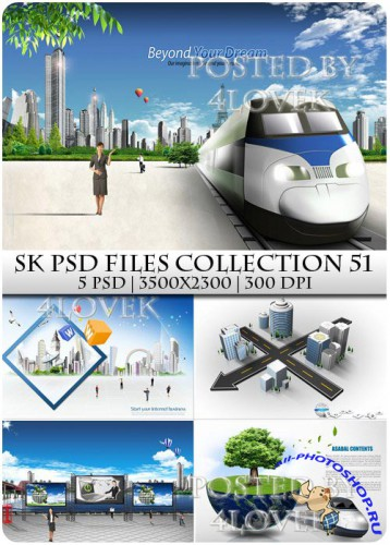 SK PSD files Collection 51
