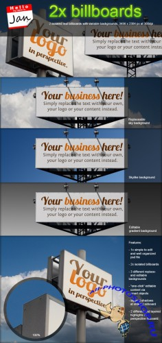 Set of 2 Billboards for Productlogo Mockup