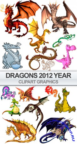 Dragon PNG Clipart