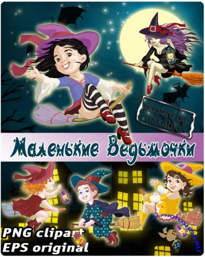 Маленькие Ведьмочки | Little Witches (EPS vector + PNG)