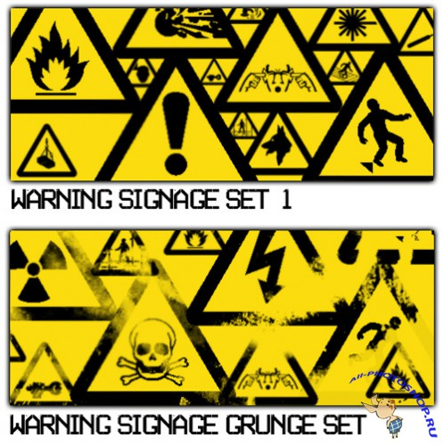 Warning Brushes Grunge Set