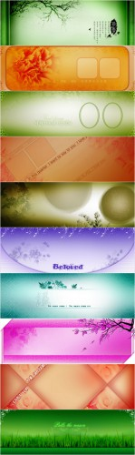 Squandered Romance Series - Love - Wide Flat Photo Template