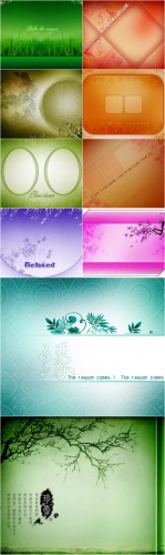 Squandered Romance Series - Love - Cross-page Photo Templates Plane