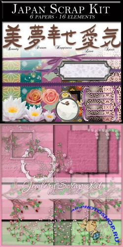 Japan scrap kit and Jewlery Scrap Kit