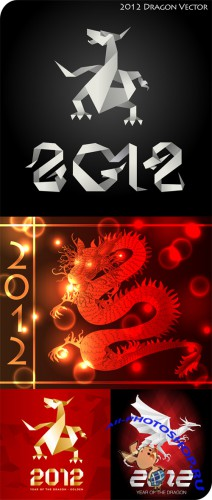 2012 Dragon Vector