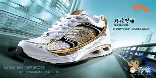 Royu casual shoes advertising material PSD design