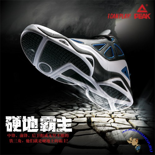 Hard dominant Olympic sports shoes poster PSD layered material