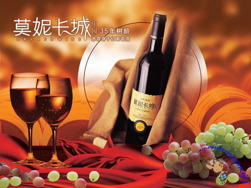 Wine - Psd background