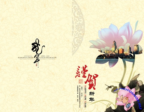 He would like the New Year of the Dragon Chinese - greeting cards PSD material