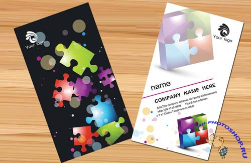 Excellent classic upright personality vertical business card template