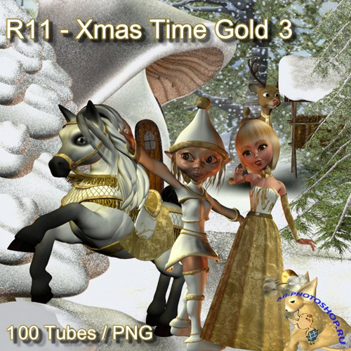 R11 - Xmas Time Gold 3