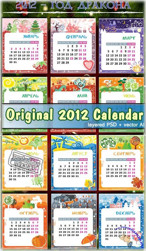 9 мая праздник в дмитрове