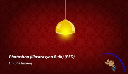 Photoshop Illustrasyon Bulb PSD Template