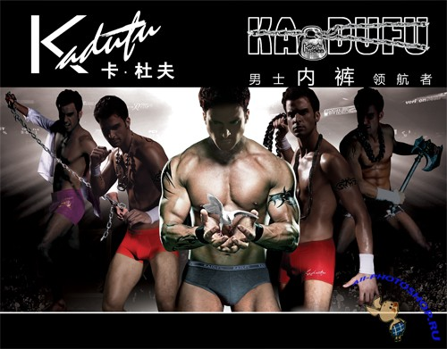 Kadu Fu mens underwear ads PSD layered material