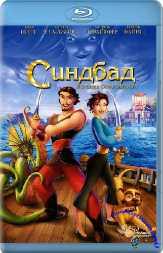 Синдбад: Легенда семи морей / Sinbad: Legend of the Seven Seas (2003/BDRip/1500mb)