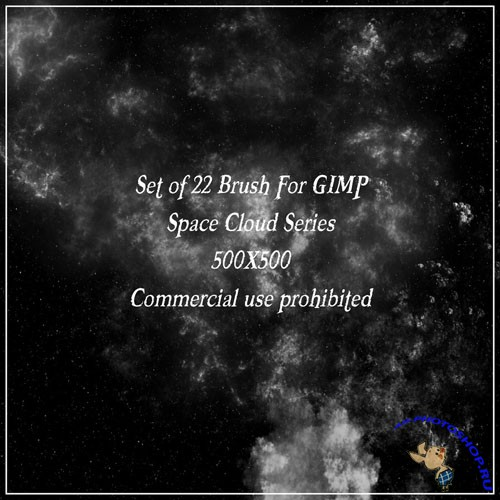 22 Space Series Cloud Brushes for GIMP