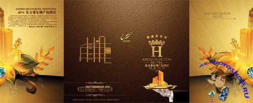 East Hilton Hotel Four folding PSD layered material