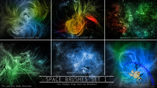 Space Brushes 1