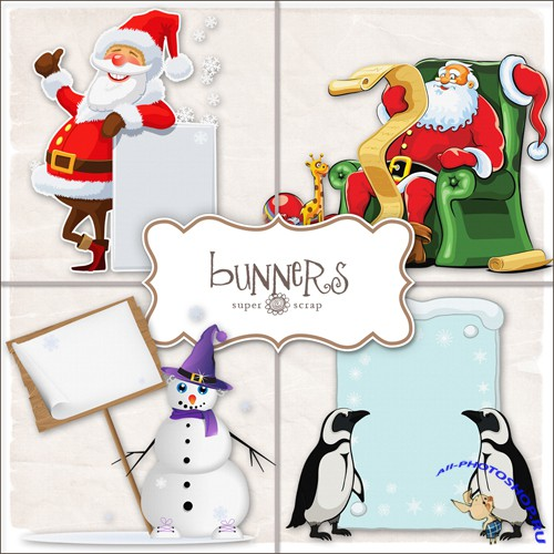 Scrap-kit - Christmas Bunners