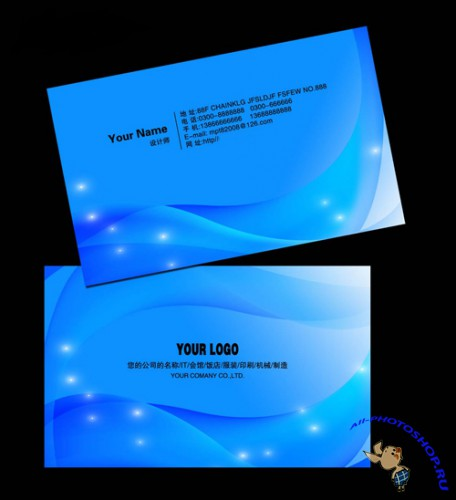 Blue PSD Business Cards - Technology