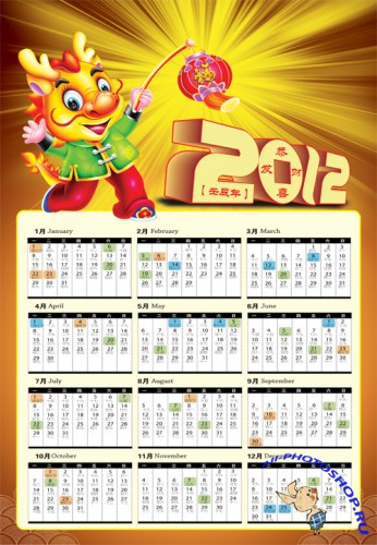 Good fortune calendar years 2012 PSD layered material