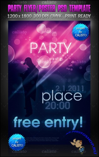 Party Flyer/Poster PSD Template