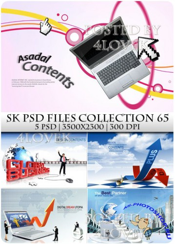 SK PSD files Collection 65